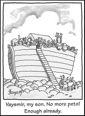 Noah's Ark Art Print by Robert Gumpertz