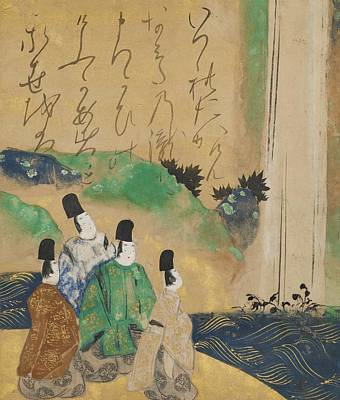 Fall Drawing - Nobles Viewing The Nunobiki Waterfall by Tawaraya Sotatsu