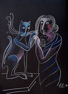 Drawing - Nocturnes. Bestiary-14. The First Touch by Elisheva Nesis