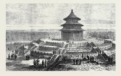 Nirvana Drawing - North Altar Of The Temple Of Heaven Pekin China 1873 by Chinese School