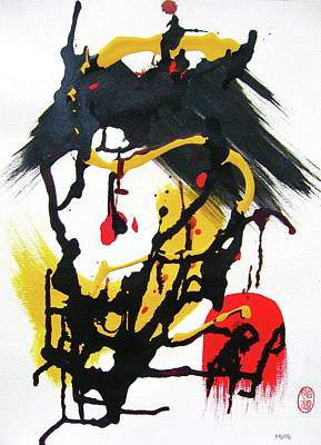 Painting - Nuances And Meanings by Roberto Prusso