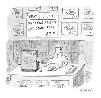 'nuclear Secrets With Snow Peas' Art Print by Roz Chast