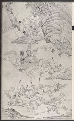 Nurhaci Defeats 40 Men Art Print by British Library