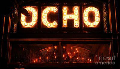Digital Art - Ocho San Antonio Restaurant Entrance Marquee Sign Over Chandelier Ink Outlines Digital Art by Shawn O'Brien