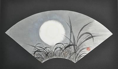 October Moonviewing Art Print