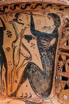 Odysseus Blinding The Cyclops Art Print