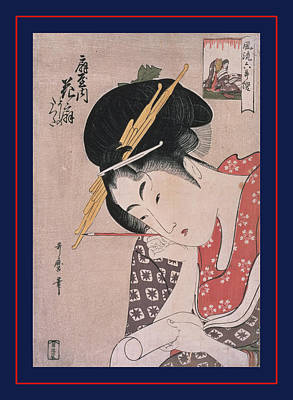 Ogiya Hanaôgi = Hanaôgi Of The Ôgiya Picture Art Print