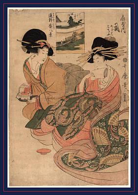 1753 Drawing - Ogiyauchi Tsukasa by Kitagawa, Utamaro (1753-1806), Japanese
