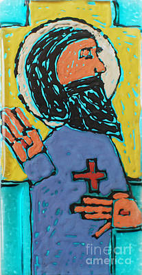 Relief - Oh Jesus  by Art Mantia