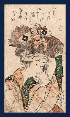 Cut Out Drawing - Oharame, Village Girl From Ohara. Ca. 1799 by Hokusai, Katsushika (1760-1849), Japanese