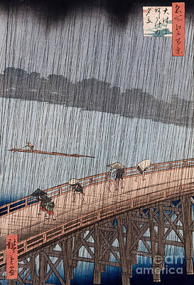Raining Painting - Ohashi Sudden Shower At Atake by Ando Hiroshige