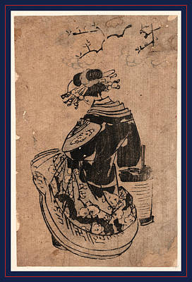 Cherry Blossom Drawing - Ohka No Oiran, Oiran Beneath Cherry Blossoms by Japanese School