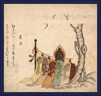 Pole Drawing - Oka Kaendaiko, Festival Drum Under A Cherry Tree by Japanese School