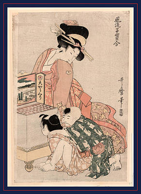 1753 Drawing - Okarakuri, Viewing A Peep Box Show. Between 1801 And 1804 by Kitagawa, Utamaro (1753-1806), Japanese