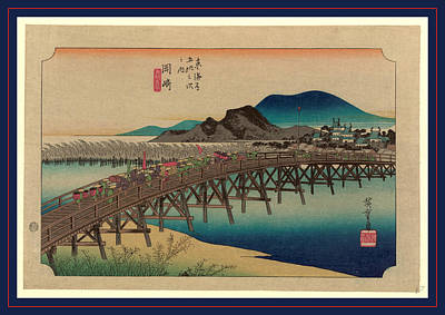1833 Drawing - Okazaki, Ando Between 1833 And 1836, Printed Later by Utagawa Hiroshige Also And? Hiroshige (1797-1858), Japanese