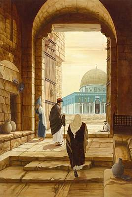 Old Archway - Dome Of The Rock Original