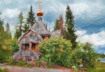 Old Church In Forest 2 Art Print