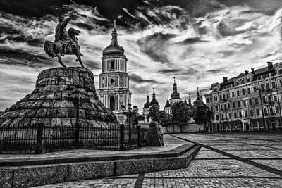 City Landscape Photograph - Old Town Kiev by Valerii Tkachenko