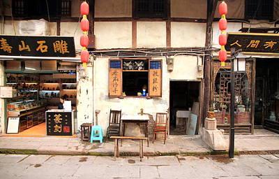 Photograph - Old Chongqing by Valentino Visentini