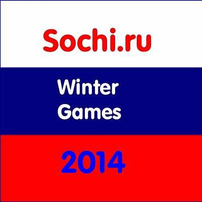 Digital Art - Olympics 2014 by Florene Welebny