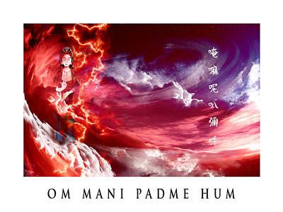 Om Mani Padme Hum Print by Vee Huynh
