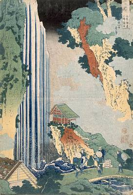 Mist Painting - Ona Waterfall On The Kisokaido, 1827 by Katsushika Hokusai