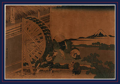 Onden No Suisha, Waterwheel At Onden. 1832 Or 1833 Print by Hokusai, Katsushika (1760-1849), Japanese