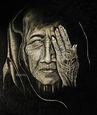 One Eyed Vision Original by Anirban Roy Choudhury