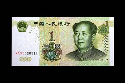 Mao Zedong Wall Art - Photograph - One-yuan Banknote by Tim Lester/science Photo Library