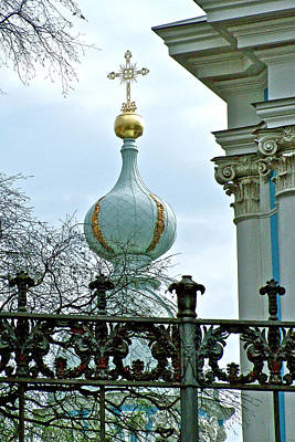 Onion Domes Digital Art - Onion Dome Of Smolny Cathedral In Saint Petersburg-russia by Ruth Hager