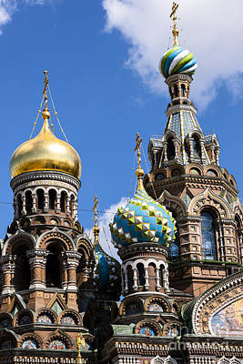 Onion Domes Church Of Spilled Blood Art Print