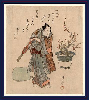 Plum Drawing - Onoe Kikugoro To Umebachi by Kuniyasu, Utagawa (1794-1832), Japanese
