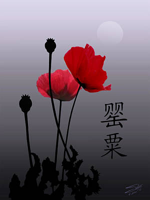 Painting - Opium Poppies In Moonlight  by IM Spadecaller