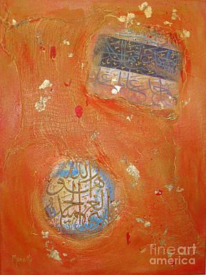 Painting - Orange Acrylic Painting by Mona Mansour Jandali