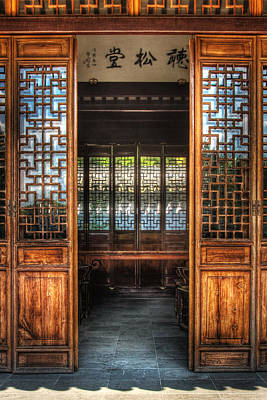 Photograph - Orient - Door - The Temple Doors by Mike Savad