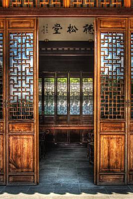 Orient - Door - The Temple Doors Art Print by Mike Savad