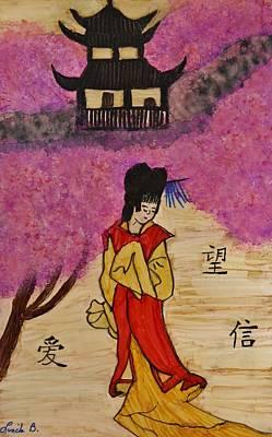 Oriental Garden #2 Art Print by Linda Brown