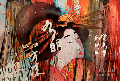 Painting - Oriental Woman by Sherry Davis