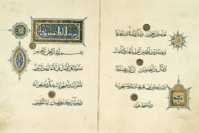 Ornate Qur'an Text Pages Written In Rayha Art Print
