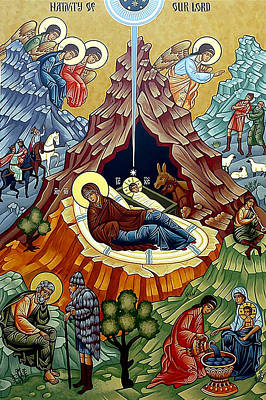 Orthodox Nativity Of Christ Art Print by Munir Alawi