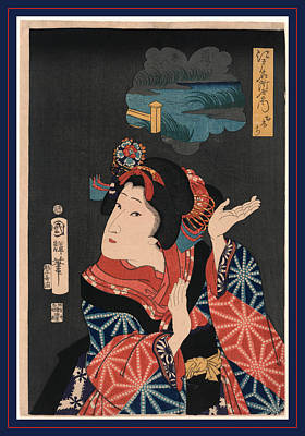 Horus Drawing - Oshichi The Young Maiden Oshichi. Utagawa, Kuniteru by Kuniteru, Utagawa (1808-1876), Japanese