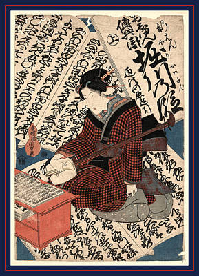 Oshun Wall Art - Drawing - Oshun Denbei Horikawa No Dan by Utagawa, Toyokuni (1769 ? 1825), Japanese