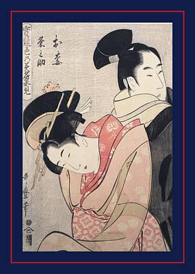 Oume, Kumenosuke = Oume And Kumenosuke Art Print