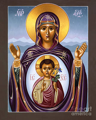 Our Lady Of The New Advent Gate Of Heaven 003 Art Print by William Hart McNichols