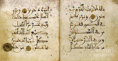 Mohammad Photograph - Pages From A Qur'an, 13th Century by British Library