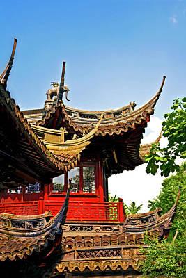 Pagoda At Yuyuan Garden, Old Town Art Print by Miva Stock