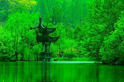 Pagoda On West Lake Art Print by Larry Moloney