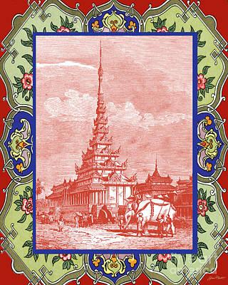 Pagoda Palace-jp2190 Original