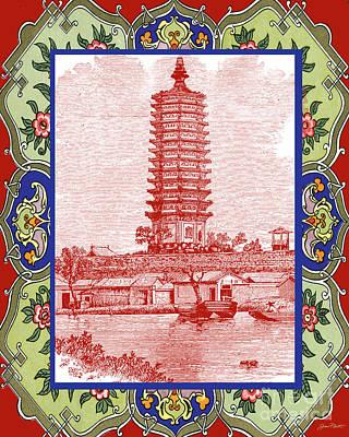 Pagoda Palace-jp2191 Original