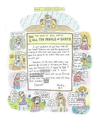 'paid Advertisement' Art Print by Roz Chast